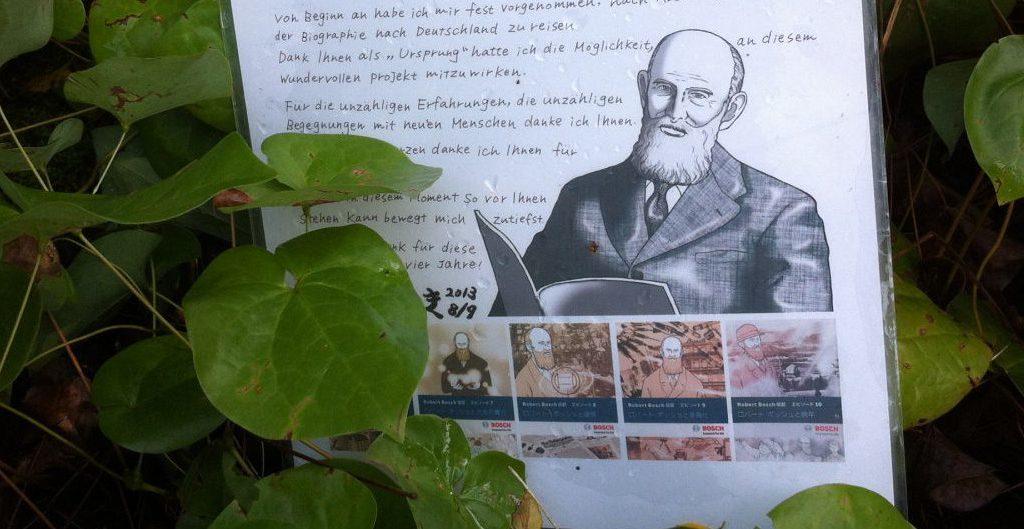Brief von Tanaka Miyuki auf dem Grab von Robert Bosch auf dem Stuttgarter Waldfriedhof - Foto © Welz