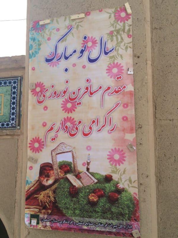 IRAN: Best wishes on Nouruz - Foto © Welz 2016