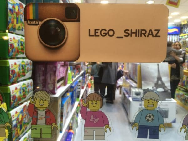IRAN: Lego_Shiraz Foto © Welz 2016