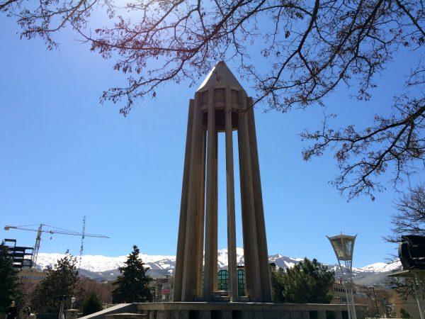 Hamadan: Avicenna-Mausoleum. Foto © Welz