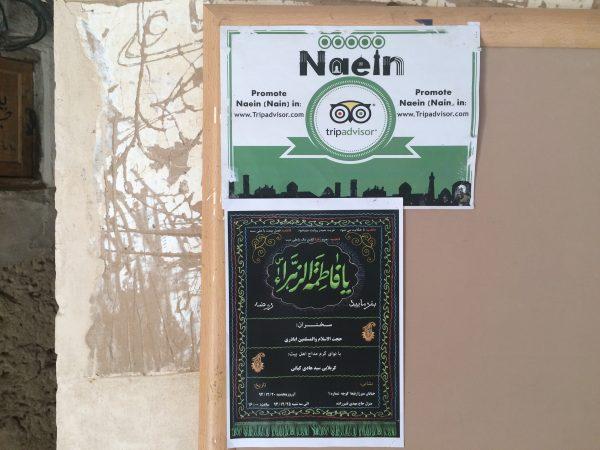 Nain: eine der ältesten Moscheen im Iran wirbt für eine gute Bewertung auf Tripadvisor. Foto © Welz (2016)