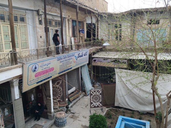 Im Bazar von Isfahan: Die erste Gasse rechts führt zu den Stoffdruckern. Foto © Welz (2016)
