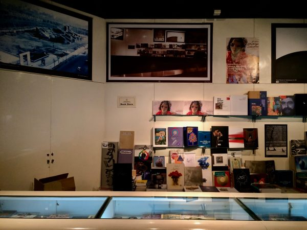 TMOCA Museumsshop