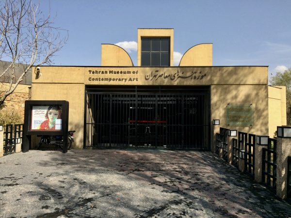 Ausstellung Berlin-Rome Travelers im Tehran Museum of Contemporary Art vom 07.03. bis 16.06.2017 in Teheran/ Iran - Foto © Welz